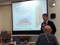 奈良から見た沼垂・新潟の歴史を語る坂井教授