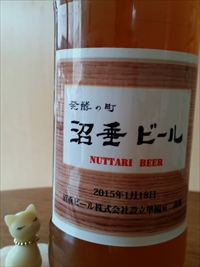 揮毫頂いた「沼垂ビール」のラベル