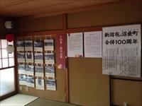 沼垂展で展示されていたパネル。沼垂の歴史が分かります。